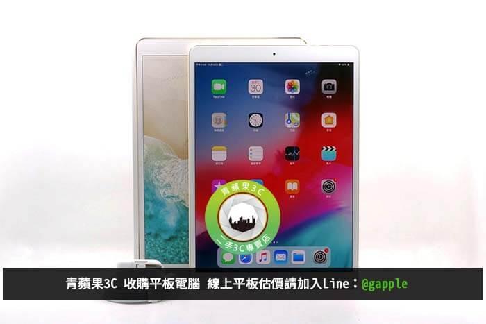 台南收購平板-2019年新款iPad Air與iPad mini規格懶人包-青蘋果3C